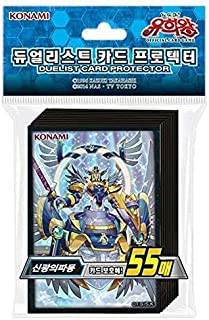 Yugioh Card Sleeves - Heavenly Holy Knight Arc Persian -