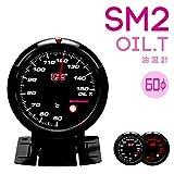 オートゲージ SM2-430シリーズ 油温計 60φ AUTOGAUGE 【SM2-油温】