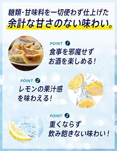 【甘くないレモンサワー】キリン氷結無糖レモンAlc.7%[チューハイ350ml×24本]