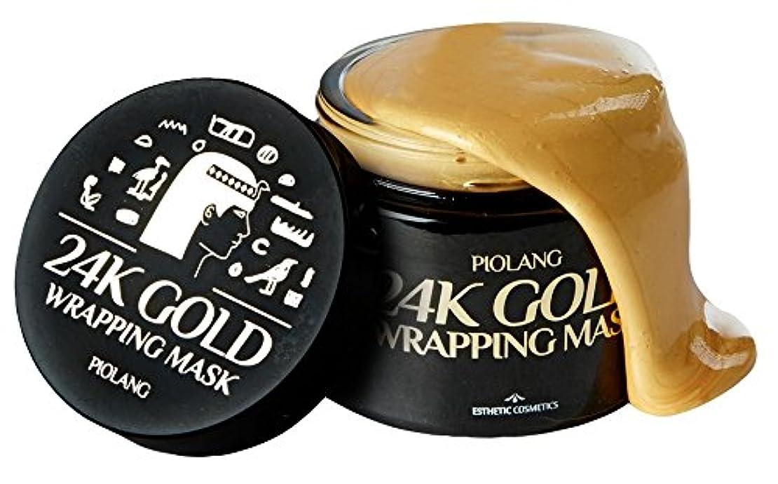 退化する醸造所評価koreangs 韓国製 ピオラング 24K ゴールド ラッピングマスク 赤みを抑えるバランス フェイスカラー 自然な輝きを取り戻し疲れた肌をリフレッシュ- 80ml By