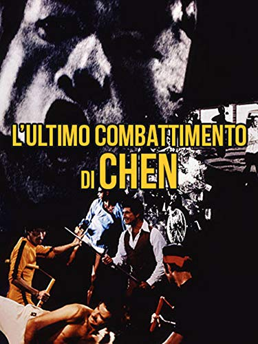L'ultimo combattimento di Chen