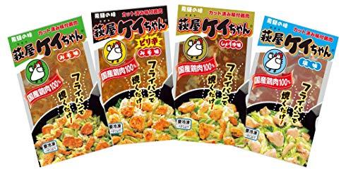 萩屋ケイちゃんお試しセット(国産鶏肉100%)230g×4袋セット