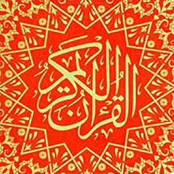 El Corán Completo - Il Sacro Corano Completo