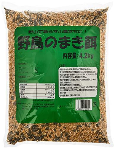 Natural Pet Foods Wild Bird Scatter, 10.6 lbs (4.2 kg)