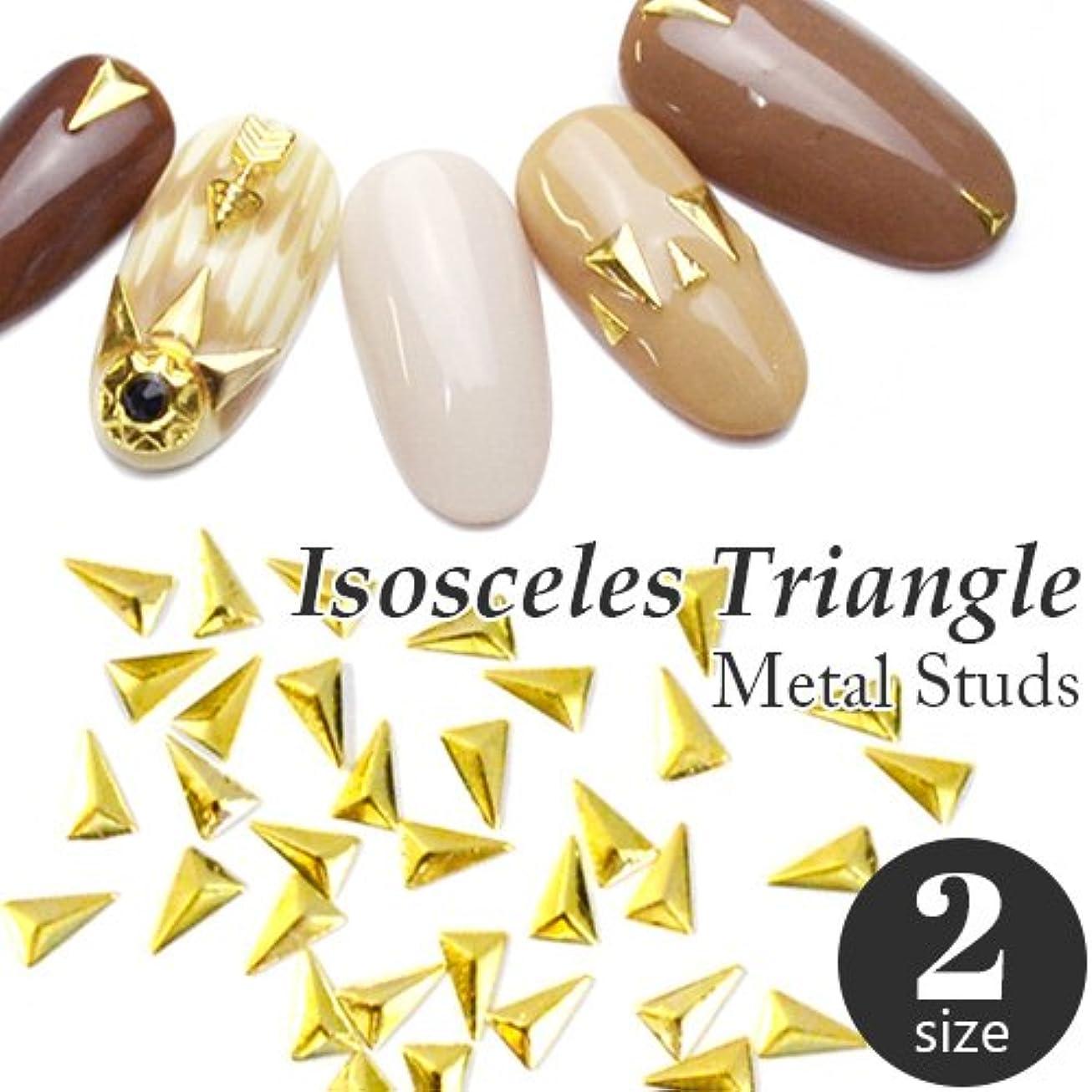 スイングクリームネコ二等辺三角形[Sシルバー] メタルスタッズ トライアングル30粒入 ジェルネイル