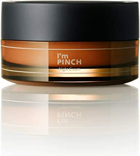 【公式】I'mPINCH(アイムピンチ)夜用クリーム 30g 2ヵ月分【乾燥肌 保湿 ナイトケア エイジングケア ダメージケア 】【毎晩 ご褒美に エステ 級 マッサージクリーム】