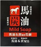 馬油&炭配合石鹸100g