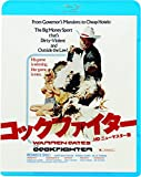 コックファイター HDニューマスター版(続・死ぬまでにこれは観ろ!) [Blu-ray]