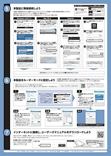 『エレコム WiFi ルーター 無線LAN 11ac 867+300Mbps ビームフォーミング対応 接続推奨12台 iPhone8 / iPhone X 対応 WRC-1167GHBK-S』の7枚目の画像