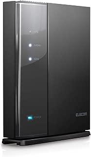 エレコム WiFi 無線LAN ルーター 11ac ac1200 867+300Mbps IPv6対応 トレンドマイクロセキュリティ 3階建/4LDK デュアルバンド WRC-1167GST2A