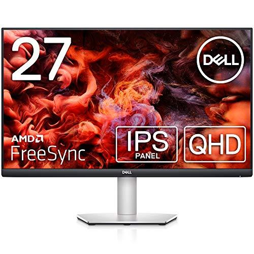 Dell ワイドフレームレスモニター 27インチ S2721DS(3年間無輝点交換保証/AMD FreeSync™/QHD/IPS非光沢/DP,HDMIx2/縦横回転,高さ調節/スピーカー付)