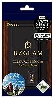 iDress マルチケース BZGLAM コーデュラテフロン SMC-BZ07