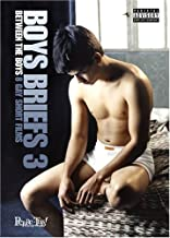 Boys Briefs 3: Between the Boys - 8 Gay Short Films About Hooking Up