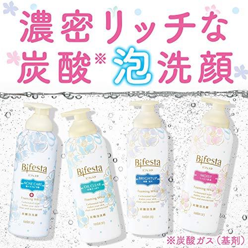 ビフェスタ泡洗顔コントロールケア180g(医薬部外品)
