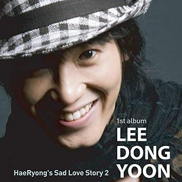 HaeRyong's Sad Love Story 2