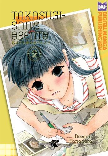 Takasugi-San's Obento vol.2 (Manga) (English Edition)
