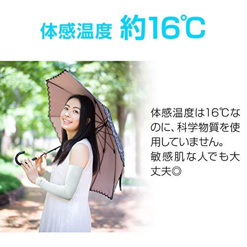 JIANGオリジナルスポーツアウトドアUV対策熱中症対策ひんやり体感温度が約16℃になる冷感アームカバーホワイト