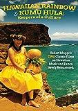 Hawaiian Rainbow/Kumu Hula: Keepers Of A Culture DVD Reino U