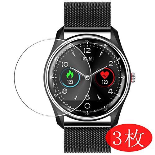 Vaxson 3 Stück Schutzfolie kompatibel mit Smartwatch smart Watch X9, Displayschutzfolie Bildschirmschutz Blasenfreies TPU Folie [Nicht Panzerglas]
