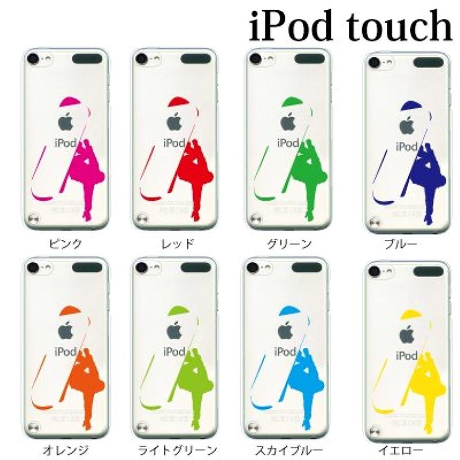 奨学金たぶん重大Plus-S iPod touch 第5世代 ケース スノーボード スノボー 【イエロー】 ハードケース クリア 0086-YW