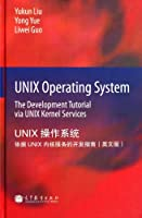 UNIX操作系统:依据UNIX内核服务的开发指南(英文版)