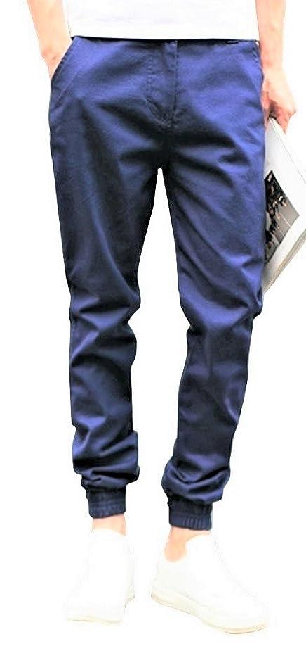 十要旨肉の[パリド] テーパード スキニー アンクル パンツ 9分丈 ジョガー イージー スリム S ~ 3XL メンズ