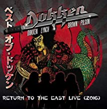 Return to the East Live 2016, Japanese