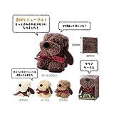 もこもこ素材 犬 ミニタオル ハンドタオル プチギフト 16個セット(4色×4セット)