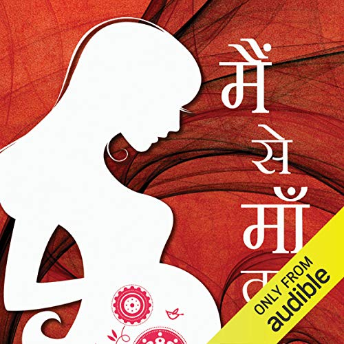 Main Se Maa Tak [From Mother To] cover art