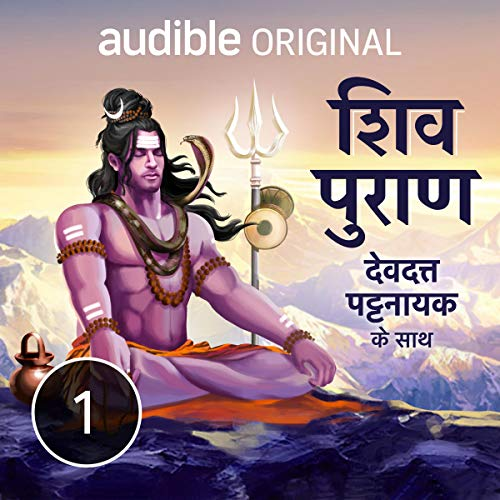 Rudra Bhairav cover art