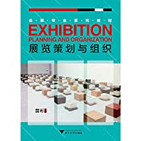 Exhibition Planning and Organization(Chinese Edition)