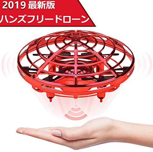 Powerbeast ドローン ラジコン ミニドローン こども向け ジェスチャー制御 自動回避障害機能 2段スビート調整 ドローン 小型 高度維持 LED 室外 室内 公園 クリスマス 誕生日 子供 プレゼント 男の子 女の子 4-12歳 ヘリコプター ドローン おもちゃ(赤)