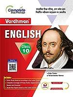 Vardhman English 10/UP Board/Hindi Medium/Practice/Learning