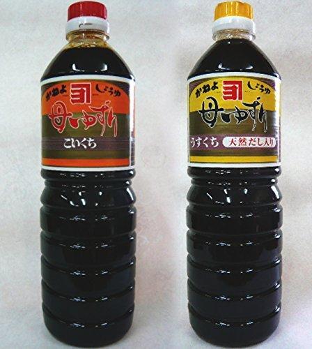 横山醸造 カネヨ母ゆずり濃口醤油1000ml,薄口醤油1000mlセット