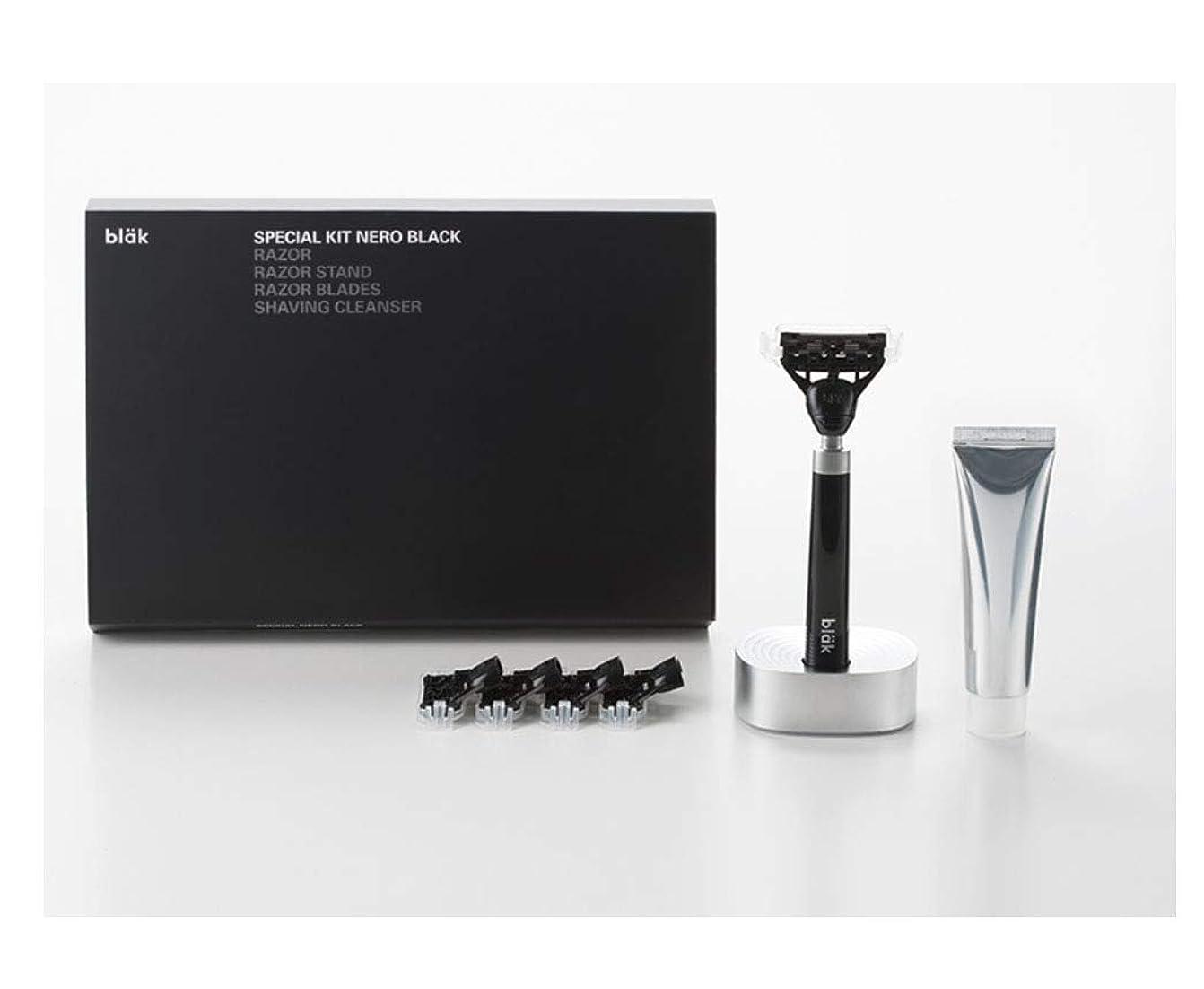 控えるメトリックピラミッドblak Special Kit Nero Black ブロック剃毛セット(カミソリ+剃毛スタンド+シェービングクレンザー30ml+シェービングの余分日4ea)(海外直送品)