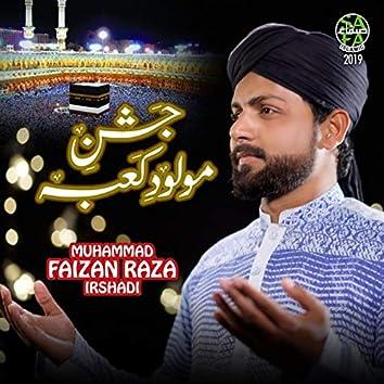 Muhamamd Faizan Raza