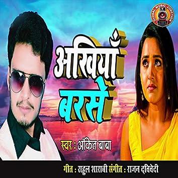Akhiya Barse - Single