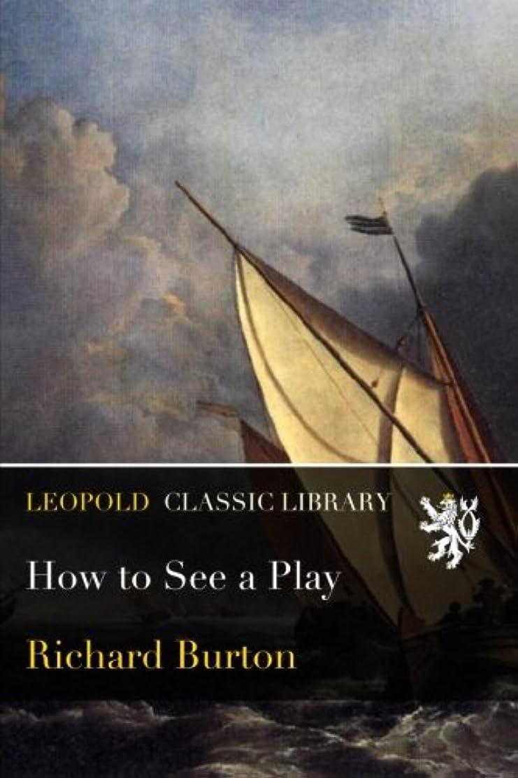 黒板複数ホバートHow to See a Play