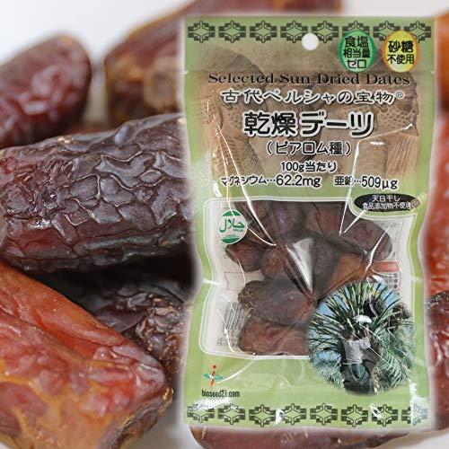【無添加/砂糖不使用】 デーツ ピヤロム種ドライフルーツ 110g【ナチュレバザール】