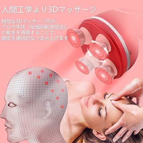 頭皮マッサージヘッドマッサージ電動頭皮マッサージャー3D指圧揉捏IPX7防水乾湿両用3D指圧揉捏あんま頭皮ケアヘッドスパ2種類マッサージ爪USB充電式日本語取扱説明書付き