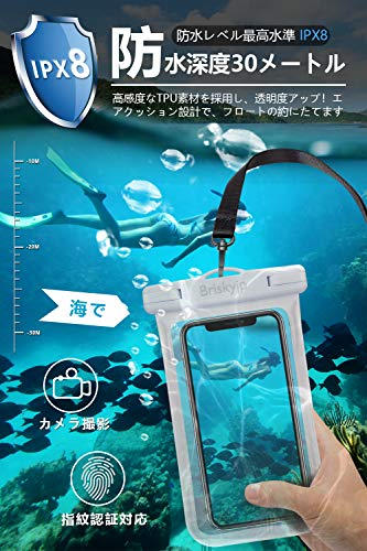 【最新版&2枚セット】防水ケーススマホ用指紋認証/FaceID認証対応IPX8認定完全保護防水携帯ケース完全防水タッチ可顔認証気密性抜群完全防水iPhone11ProMax/iPhone11/iPhoneXR/X/8/8plus/Androidスマートフォン6.5インチ以下全機種対応ネックストラップ&アームバンド付き水中撮影お風呂海水浴水泳など適用(白