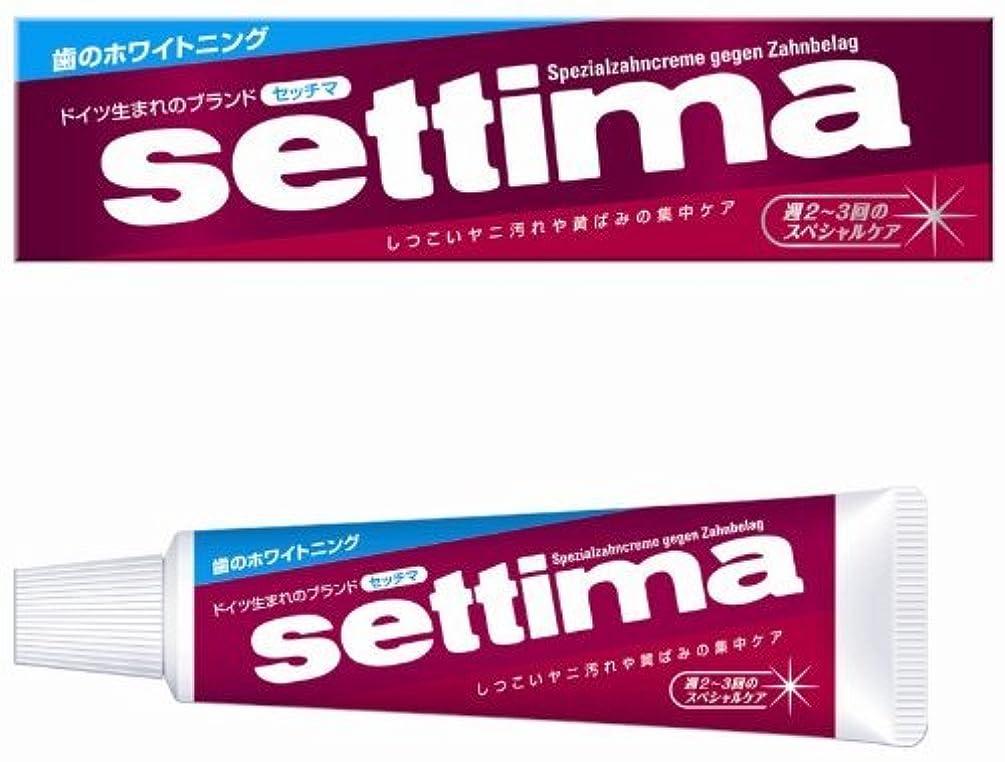 きつくオプショナル仮説settima(セッチマ) はみがき スペシャル (箱タイプ) 40g