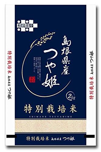 島根県 石見銀山 つや姫 (白米, 2kg)