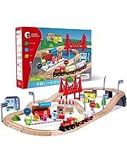 Cute Stone 木製電車 おもちゃ 木製レールシリーズ 63点セット 木のおもちゃ 汽車レール トレインセット 列車 車両つき 組み立て 積み木 情景部品付き 鉄道玩具 木製 知育玩具 木工玩具 男の子 女の子 プレゼント 誕生日 入園祝い