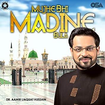 Mujhe Bhi Madine Bula