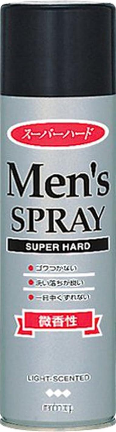 伝記ブロンズ等しいMANDOM(マンダム) メンズヘアスプレー スーパーハード 微香性 275g