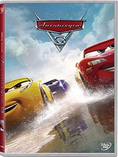 Cars 3 [DVD] [Uk region]