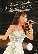 Debut Concert/Prologue Otome No Inori