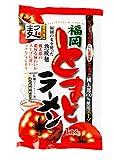 VANILLA 福岡 とまとラーメン 熟成麺 1食 小林製麺 トマト インスタント ラーメン 即席麺 袋麺 らーめん マツコの知らない世界