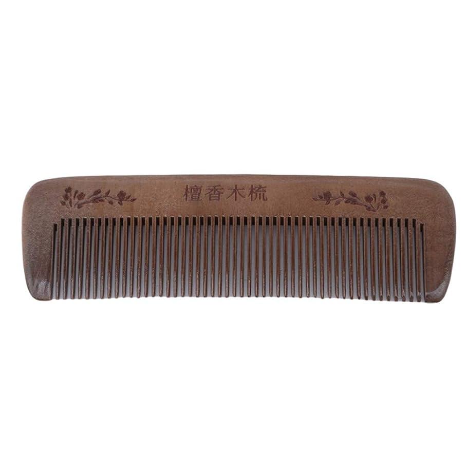 収まるやさしく好色なLJSLYJ 天然サンダルウッド木製コームファイントゥース帯電防止コームアンチ抜け毛マッサージストレートヘアコーム